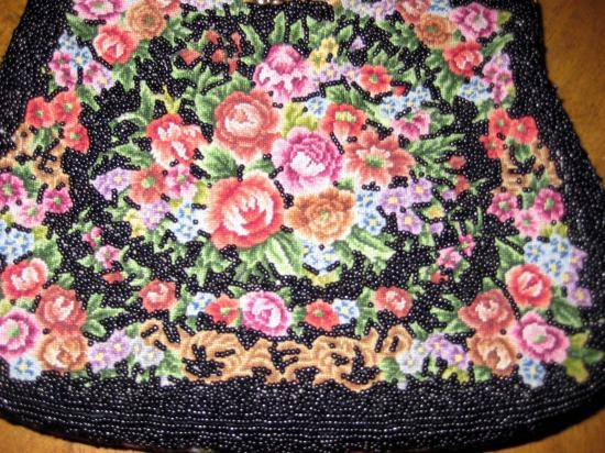 Black Beaded Vintage Purse
